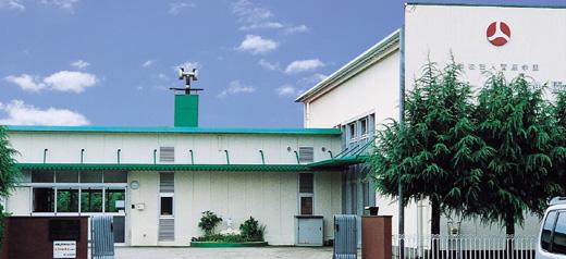 鶴が丘幼稚園